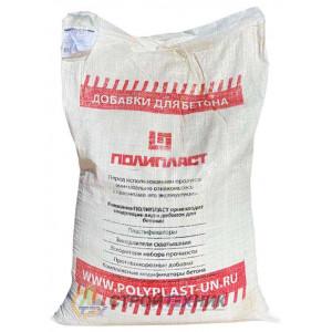 Пластификатор для бетона Криопласт - экстра