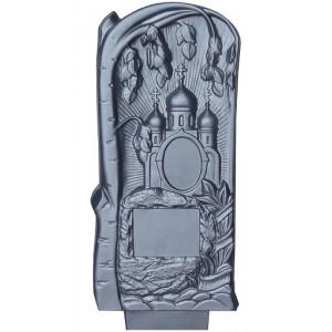 Форма для памятника из АБС №014 Размеры: 1050х450х70 мм