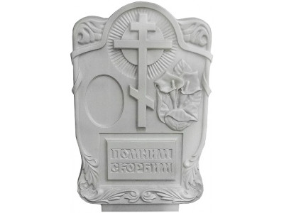 Форма для памятника из АБС №024.1
