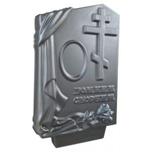 Форма для памятника из АБС №027