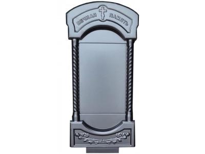 Форма для памятника из АБС №А10