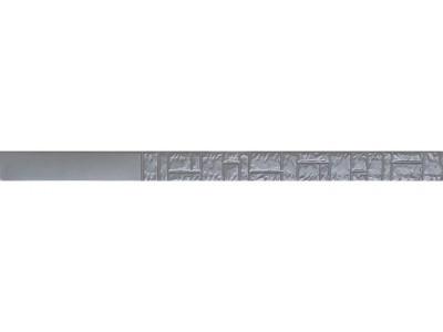 """Форма для столба """" Колотый камень """" распашная из АБС №25 с пазами"""
