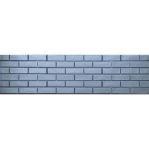 Форма для паркану з АБС № 20